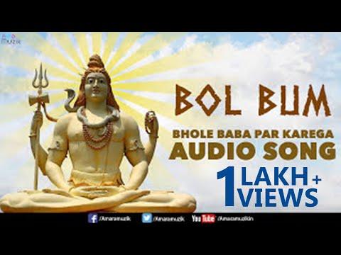 Bhole Baba Par Karega | Bol Bam Bam Song | Odia