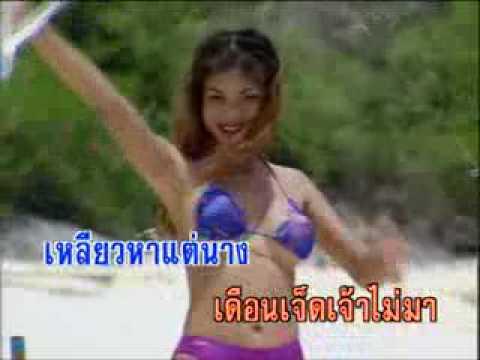 Sexy xxx Thai Karaoke