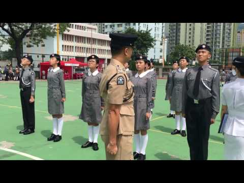 2016 Youth Command (NT) Interdivisional Competition - Gp A UI Campion Shung Tak Comb Cdt Div