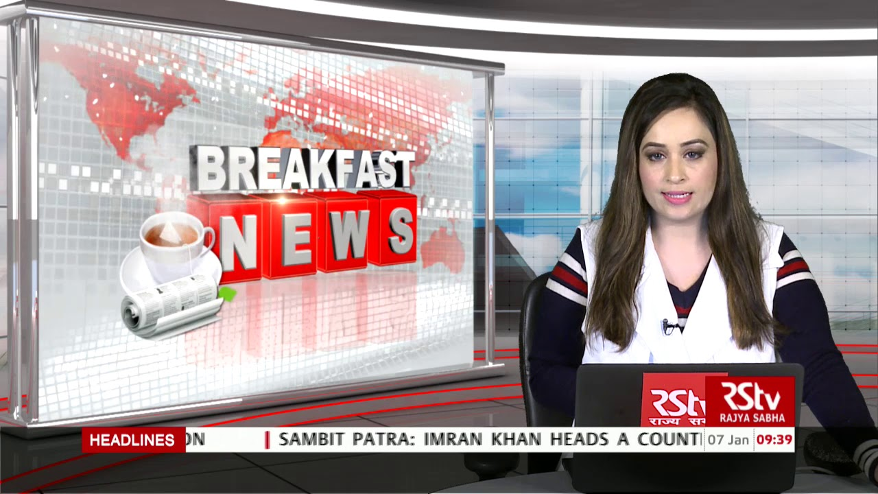 English News Bulletin – January 07, 2020 (9:30 am)