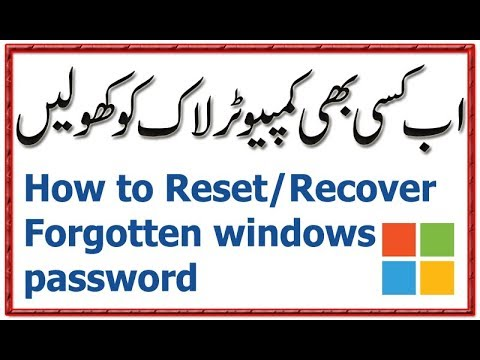 how to reset recover forgotten windows 7 password in hindi