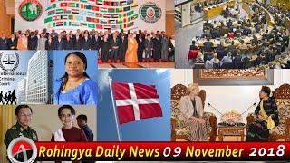 Rohingya Daily News Today 09 November 2018 | أخبار أراكان باللغة الروهنغيا | ရိုဟင္ဂ်ာ ေန႔စဥ္ သတင္း