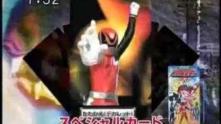 特捜戦隊デカレンジャー CM集 thumbnail