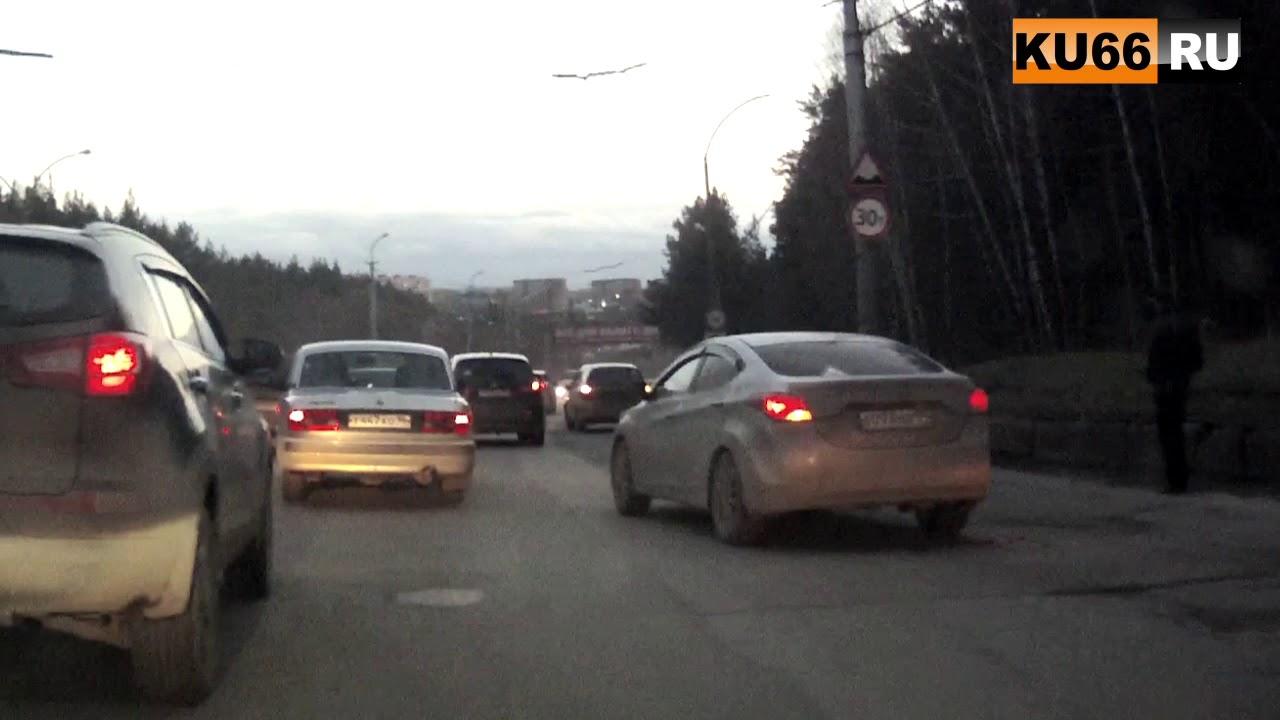 ДТП на Кадочникова 02.11.2017