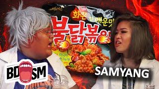 Samyang Campur Segala | BDSM #14