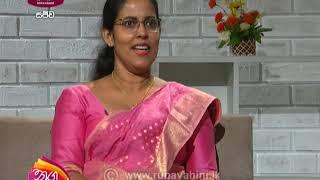 Nugasewana Doctor Segment -ළදරුවාගේ ආරක්ෂාව | 2020- 11- 05|Rupavahini Thumbnail