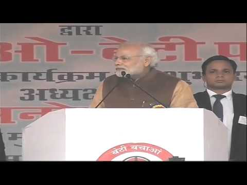 PM Modi launches 'Beti Bachao-Beti Padhao' National Programme in Panipat, Haryana