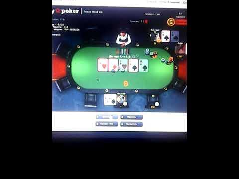 Играем в Флай Покер