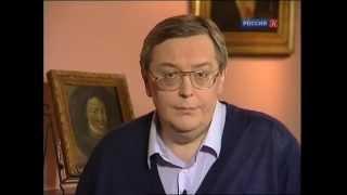 В Толстовских зеркалах. 2. Петр Первый - за и против