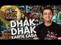 Ketan Singh | Madhuri Dixit | Anil Kapoor | Me-lody Tere Gaano Ki | Dhak Dhak Karne Laga | Beta Song