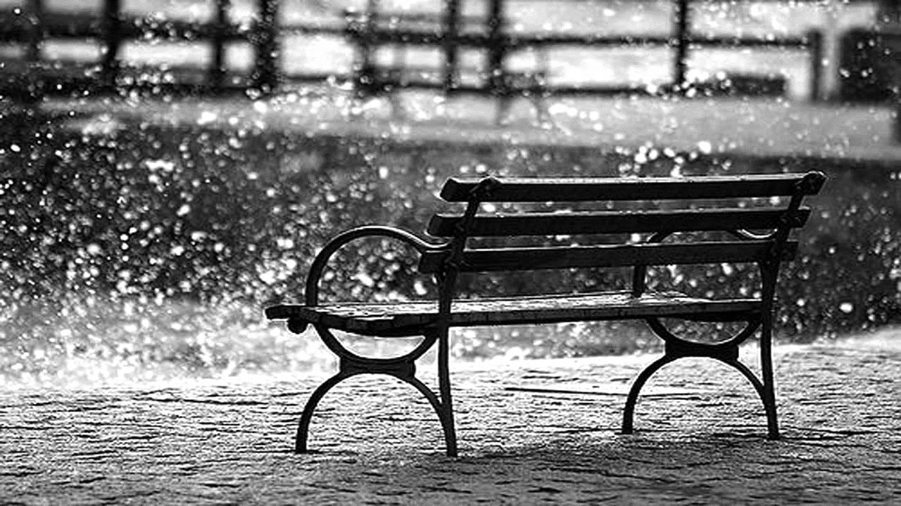 Das Regen
