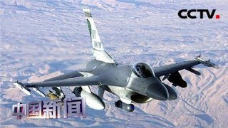 [中国新闻] 美国一架F-16战斗机坠入仓库 飞行员成功跳伞 | CCTV中文国际