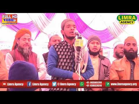 Salam Aur Dua 1 January 2018 Paara Lucknow HD India