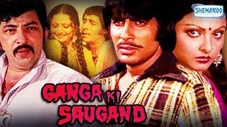 Ganga Ki Saugandh - 1978 - Full Movie In 15 Mins - Amitabh Bachchan - Rekha - Amjad Khan