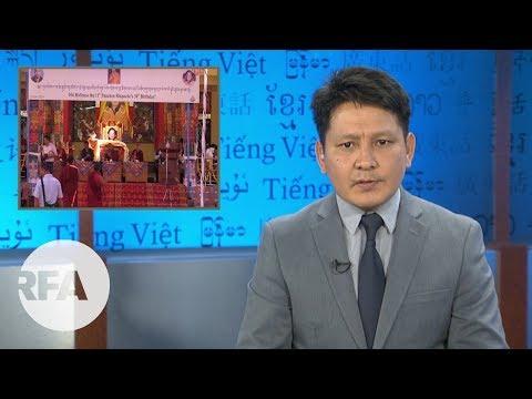 བརྙན་འཕྲིན་གསར་འགྱུར། ༢༠༡༩།༤།༢༥ RFA Tibetan TV News - April 25, 2019 - Anchor: Tashi Wangchuk