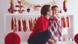 видео Фотосессия детского дня рождения