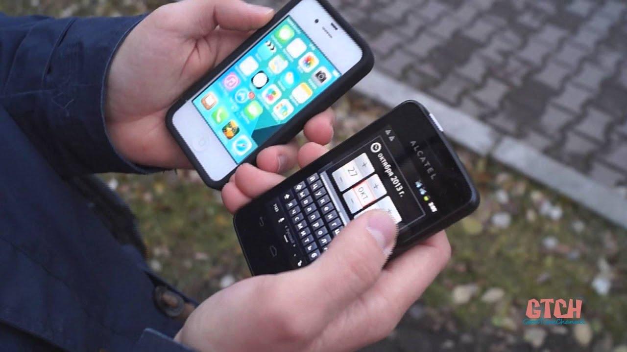Alcatel 4007d mobile upgrade
