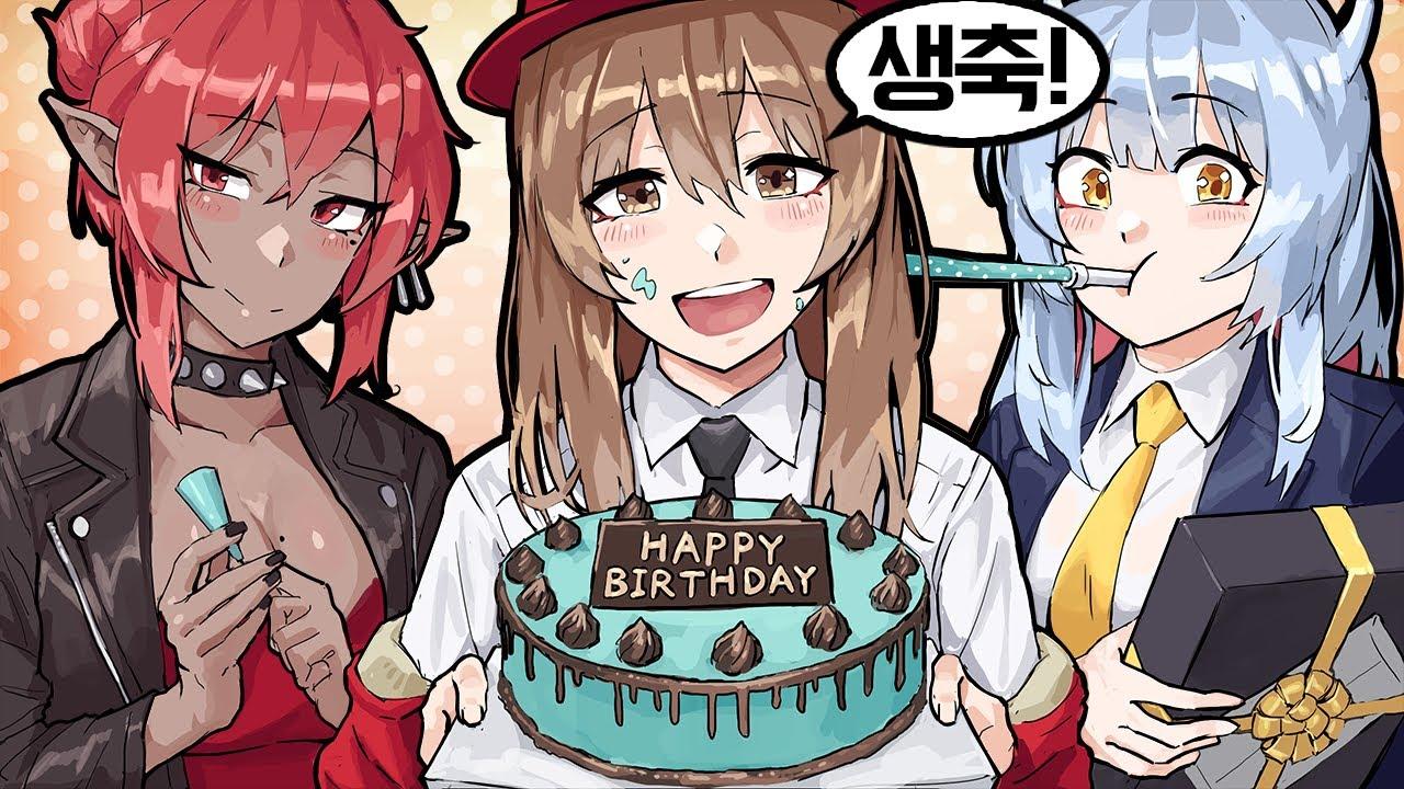 시청자들의 생일선물 클라스가 ㅎㄷㄷ