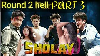 Sholay 2019 Round2hell New Video | Najeem Waseem Jyan New Video | Malik M.a video | Malik Nasir