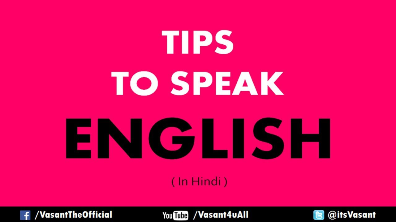 Fastest Way to Speak English