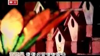 Download lagu Callista karaoke Angeline Wong Huang Xiao Feng Liu Xing Mei Li Lia MP3