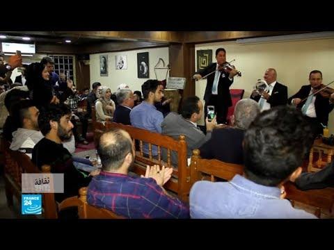 الموسيقى ترفض الاستسلام أمام سيوف المتشددين في الموصل العراقية  - 11:55-2018 / 12 / 4