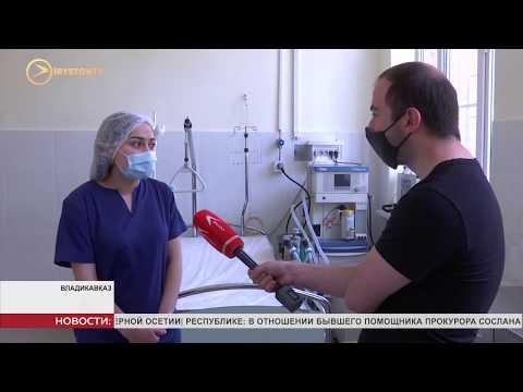 Клиническая больница СОГМА готова к приёму пациентов с COVID 19