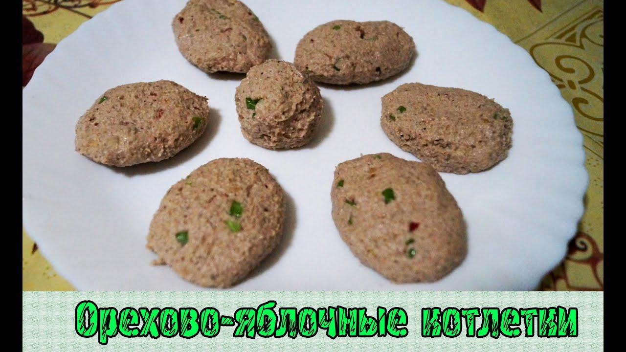Мясо жареная с гарниром рецепт