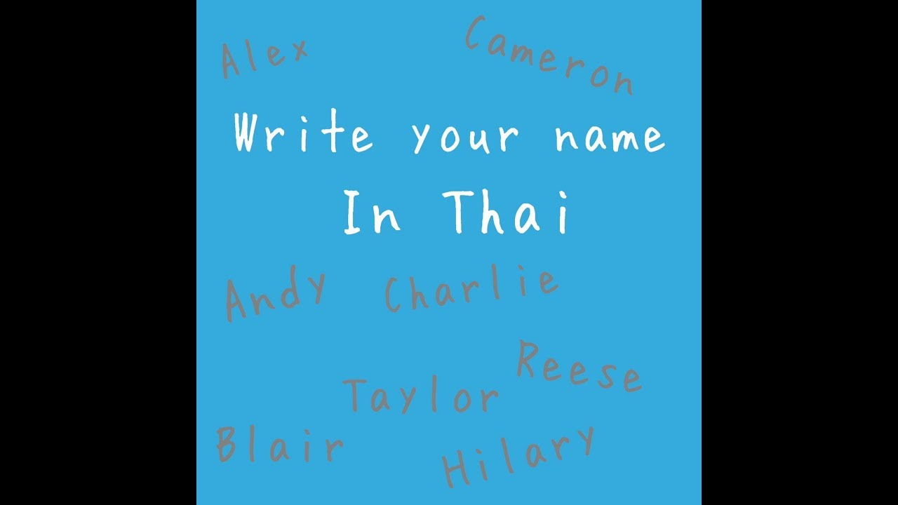 How to write your name in Thai.EP26/bypor - YouTube