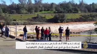 مخاوف من انهيار جزئي بسد أوروفيل شمال كاليفورنيا