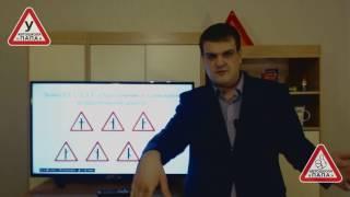 ПДД РФ Тема №5. Знаки приоритета и сигналы светофора.