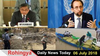 Rohingya Daily News Today 06 July 2018 أخبارأراكان باللغة #الروهنغيا #ရိုဟင္ဂ်ာ ေန႔စဥ္ သတင္း #Khobar