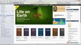 Как закачать книгу, музыку или фильм в iPhone 4 (28/30)(В данном видеоуроке мы расскажем как скачивать музыку, фильмы и электронные книги для iPhone 4 с помощью iTunes...., 2012-03-23T11:58:43.000Z)