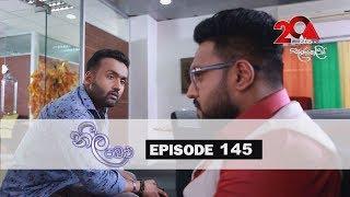Neela Pabalu | Episode 145 | 29th November 2018 | Sirasa TV Thumbnail