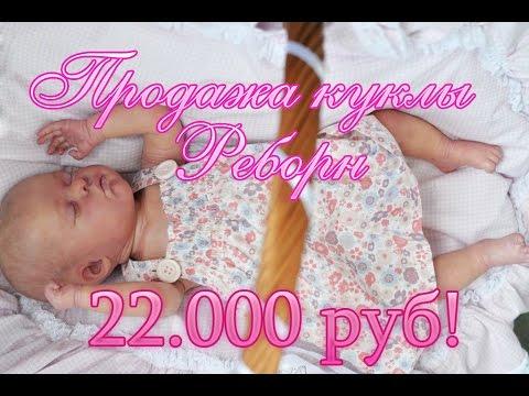 Кукла и коляска для куклы идеальный набор для девочки. Детские коляски для кукол и аксессуары к игрушечным коляскам, вы можете купить в нашем интернет магазине. Доставка по киеву и украине.