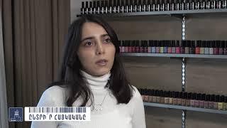 «Միտք առաջացավ, թե շուկան ողողած թուրքական լաքերի փոխարեն ինչու՞ չստեղծենք հայկականը»
