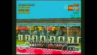 RC de GO! PlayStation Gameplay