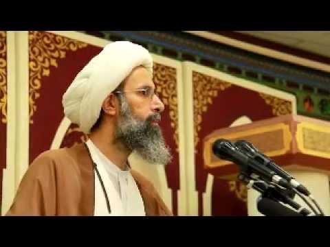 مقتطف من خطبة آية الله آل نمر حول أحداث العوامية