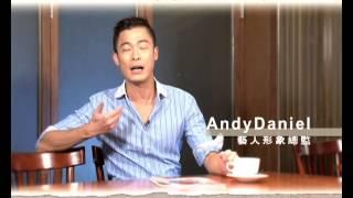 藝人形象總監 AndyDaniel 的創作與信仰@創世電視《天使心月刊看世界》