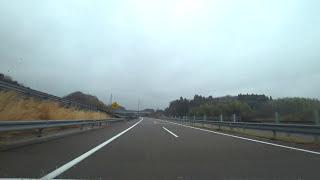 東海環状自動車道(C3):関広見IC → 豊田東JCT【HD車載動画】