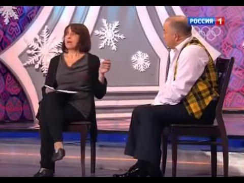 Ролевые игры Игорь Маменко и Светлана Рожкова