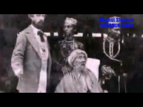 Original photos of Mughal Shamrat Bahadur Shah/rare pic of last mughal Shamrat Bahadur Shah/apple TV