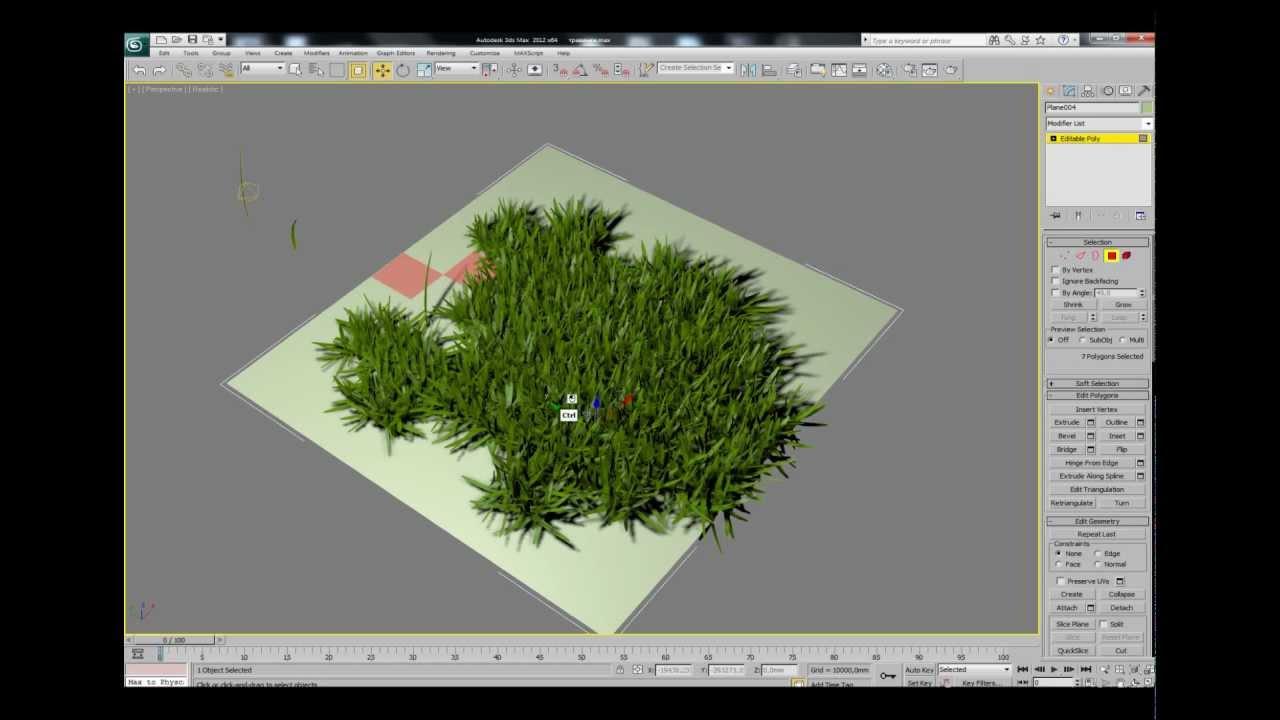 3d max как сделать траву