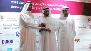 Dubai Smart Government Honouring Ceremony GITEX 2015