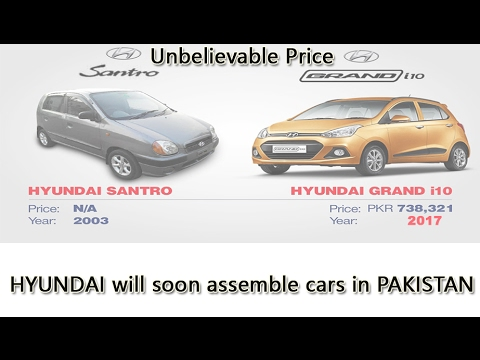 Hyundai Will Soon Assemble Cars In Pakistan Youtube
