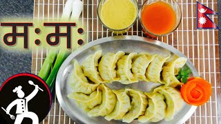 Nepali chicken MOMO / Dumplings | How to make MOMO | Taste of Nepal |  Nepali Food Recipe ???? 30