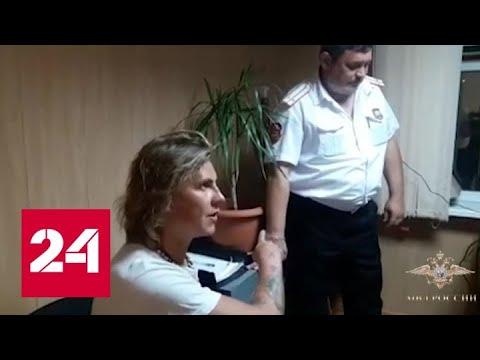 Авиахулиган из Санкт-Петербурга предстанет перед судом - Россия 24