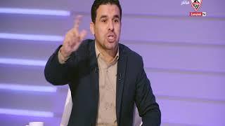 فاروق جعفر يعلق على طرد لاعب الزمالك إمام عاشور وتهوره: انا شايف ان دي آذية - زملكاوي