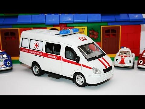 Машинки мультфильм - Скорая помощь, полицейская машина - Развивающие мультики