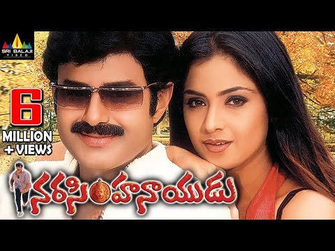 Narasimha Naidu Full Movie | Balakrishna,...
